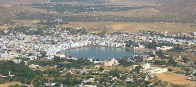When Planning Your Trip Make Sure You Have Your Pushkar Hotel Booking