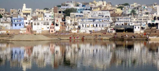 Best Tourist Destinations in Rajasthan India
