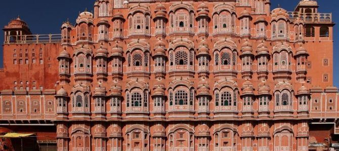 Jaipur an Important Cornerstone of Rajasthan Tourism