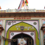 Ramdevra Temple: A Center of Peoples Faith