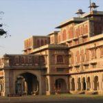 Kota: la terza più grande città del Rajasthan