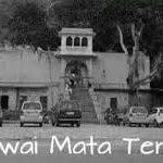 Jamwai Mata Tempio : Ramgarh (Jaipur)