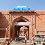 Nagaur : Best Places To Visit