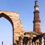 Visit Qutub Minar Delhi